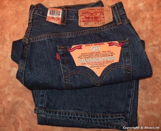 Размер джинсов с доставкой
