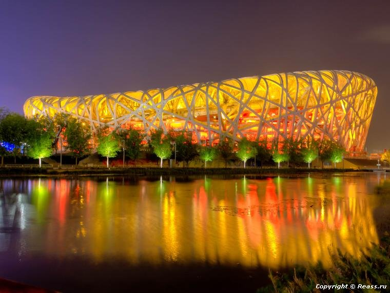 Пролетая над Птичьем гнездом — Пекин