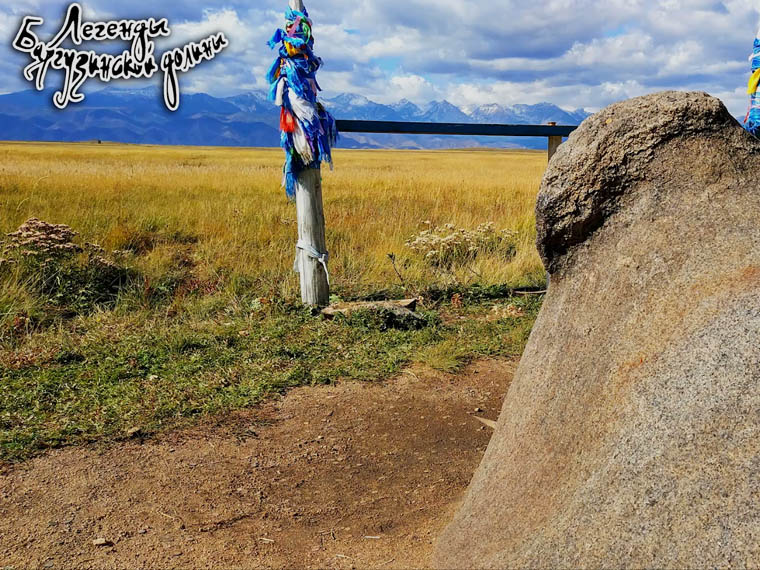 Круиз по Баргузинской долине